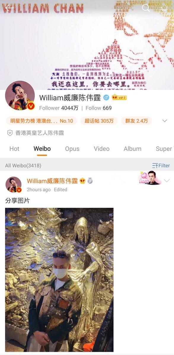 20200925 威廉 weibo & instagram update ③❤️❤️❤️ #陳偉霆 #ウィリアム・チャン #陈伟霆 #WilliamChan #williamchanwaiting https://t.co/gngJRPGSBP