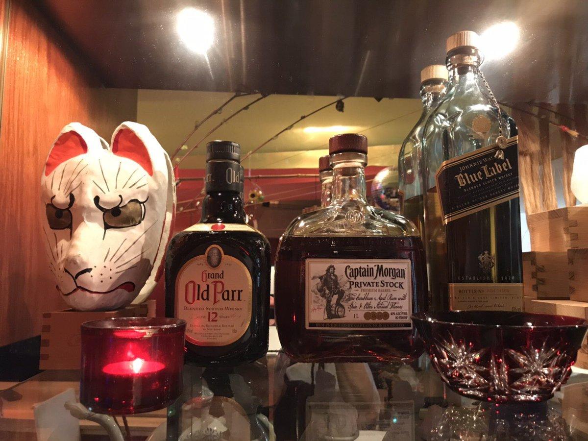 待ちに待った華金がやってきました🎶 今週は連休があったからあっという間ですね‼︎ 今夜のPOINT•66は19時よりOPEN。 DJはG.F.R・HALの2名🎧 #渋谷 #dj #djbar #bar #club #point66 #週末 https://t.co/3J5bicpZqd