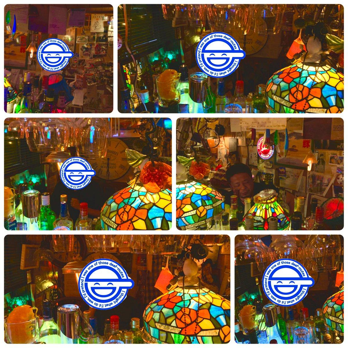 皆さんは日によって人それぞな気持ちでバーに来られております、心や気持ちのソーシャルディスタンスもお願い致します♫  #津島市 #青塚駅 #ジャズ喫茶 #ジャズバー #cafe #bar #カフェ#純喫茶 #JAZZ #jazzcafe #jazzbar #ジブリパーク #デザイナー #designer #お酒 #ファッション #fashion #焼酎 #酒 https://t.co/Cf5BBjEGDZ
