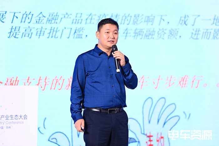 #China logistics #NEV market flooded with leftover vehicles and old models as their low purchase/rental cost make them 1st choice among drivers, Lalamove fleet manager says. 20H1 saw 2017/2018 used/leftover inventory being consumed, manager added. https://t.co/FTltmcEWaK