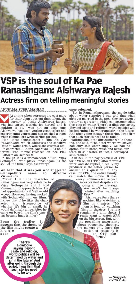 VSP Is The Soul Of #KaPaeRanasingam : #AishwaryaRajesh - DC ! #KaPaeRanasingamOnZee ! @VijaySethuOffl ! @aishu_dil ! @shan_dir ! @GhibranOfficial ! @kjr_studios ! #CineTimee ! https://t.co/xuO4oCklYM