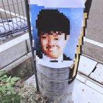閲覧注意!同級生の顔写真が通学路中に貼られた怪談