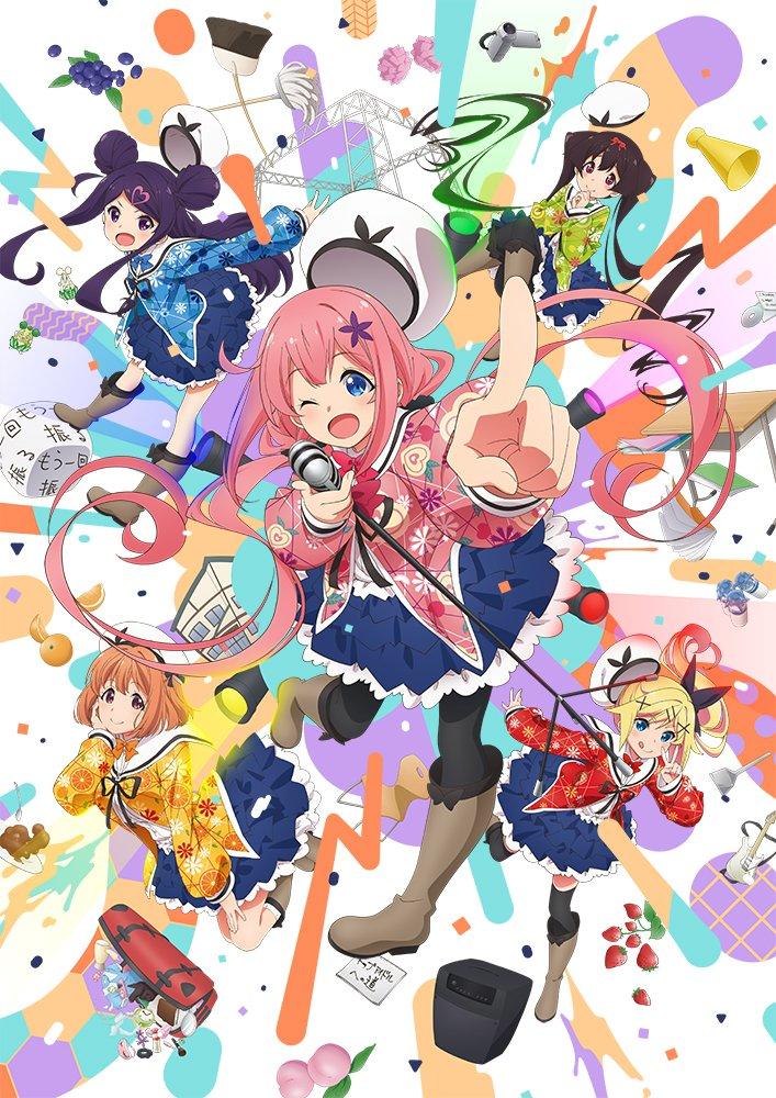 New KADOKAWA anime starting this October: OCHIFURU Dropout Idol Fruit Tart🌟 Trailer (English subbed): https://t.co/kO4hM5G6w5 Official website (JP): https://t.co/i6l7vmxZsM #ochifuru #anime https://t.co/CXZ9l7t061