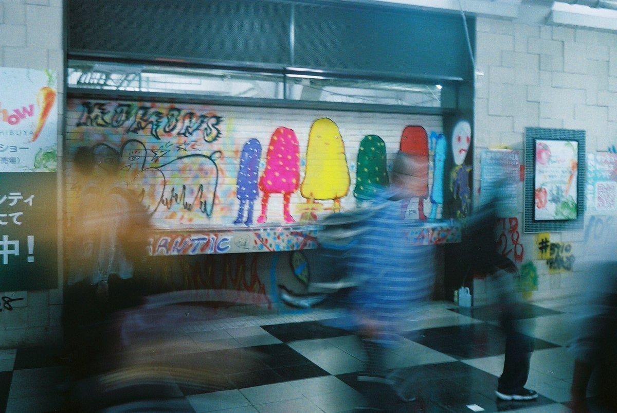 #391045428  旧東急百貨店 西・南館 解体 サンキュートーヨコシブヤ  Camera:#NikonosV Film:#35mm #film #ultramax400 City:#shibuya #tokyo  #toyoko #lastday #photography #チャンプカメラ https://t.co/I5xLpm92jD
