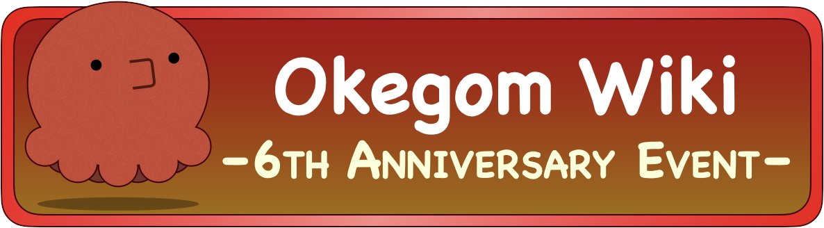 i made this only using keynote (apple's equivalent of powerpoint)  yes, even the tarako graphic was made entirely from keynote shapes  and yes, there'll be a small event about this upcoming anniv! https://t.co/3dJx0DRExm