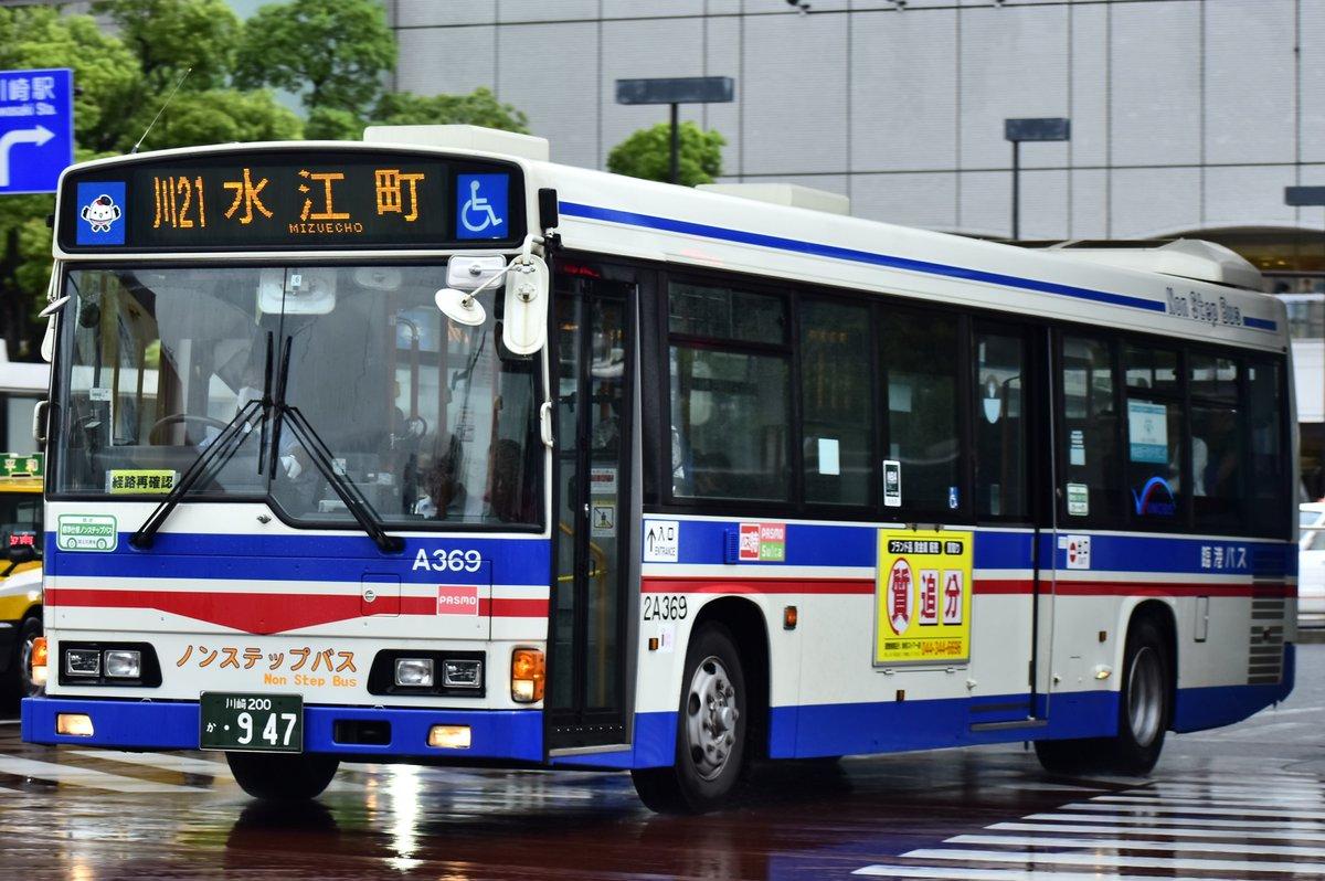 忘れ物 臨港 バス
