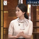 Image for the Tweet beginning: 森川夕貴 #森川夕貴 #EX