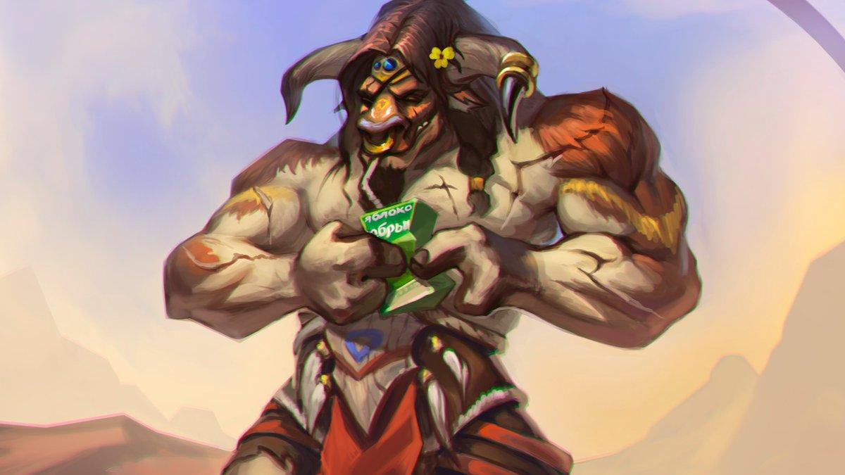 The best apple juice for the best warrior 🍏  #artistsoftwitter #ArtistOnTwitter #digitalart #commission #comissionsopen #Warcraft #worldofwarcraft #OC #character #Blizzard #portrait #tauren #warrior #juice https://t.co/2SOSKSaLte