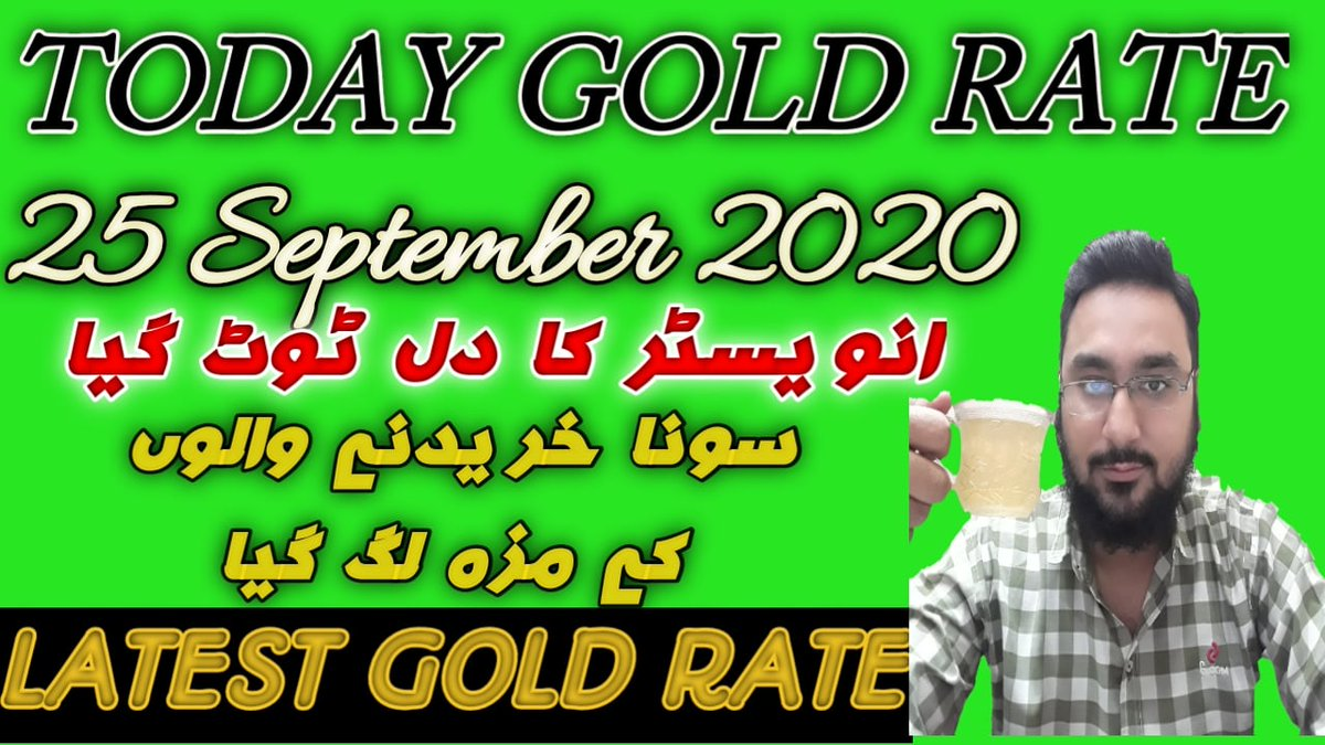 #goldrate #goldrates https://t.co/KUveoVR6wt 25 sep 2020 evening gold rate https://t.co/O3Qx6BwFrv