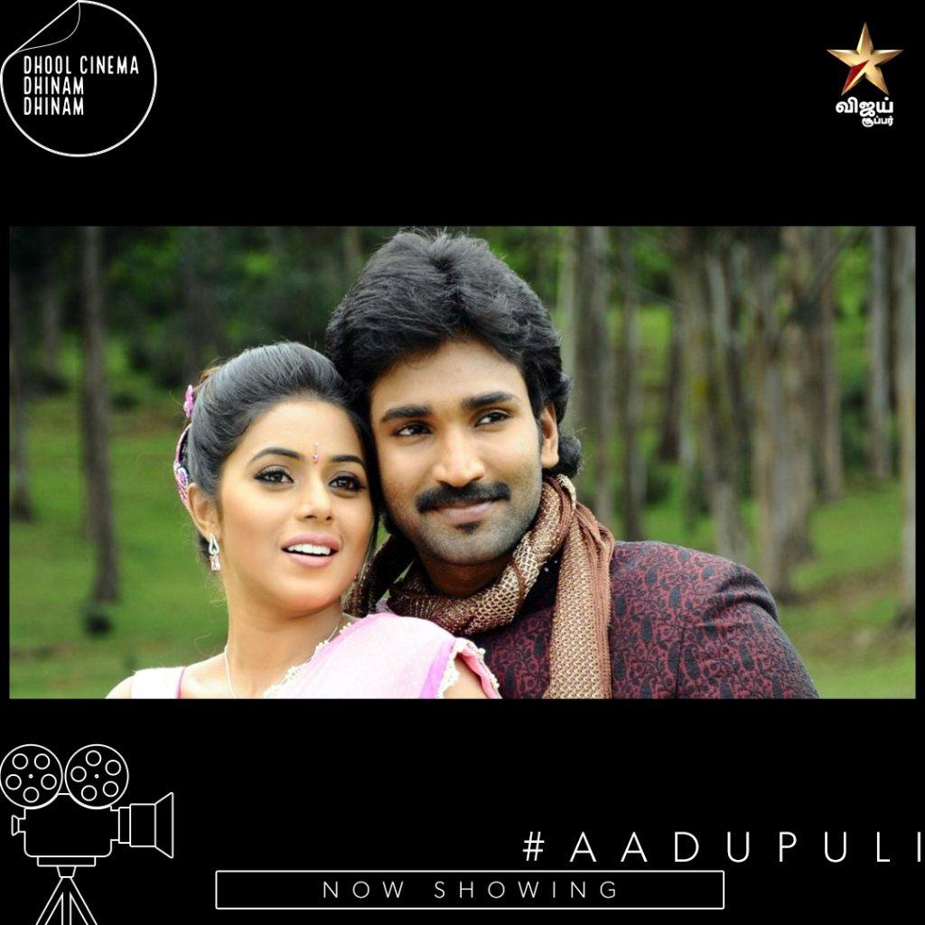 #Aadupuli #Nowshowing #VijaySuper https://t.co/pItRk60FNl