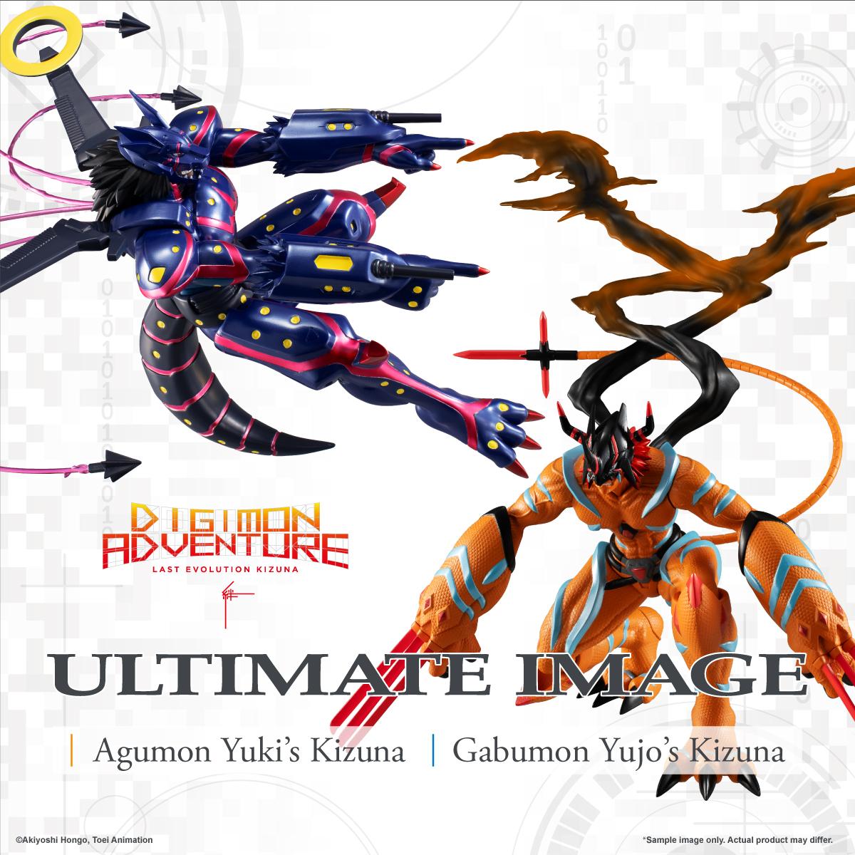 Agumon -Yuki's Kizuna & Gabumon - Yujo's Kizuna – which appeared in the unforgettable scene of Digimon Adventure Last Evolution Kizuna, are now available in the ULTIMATE IMAGE series!  Pre-order yours today!  https://t.co/MAMMdmVnt2 https://t.co/UYeaWtiDKB