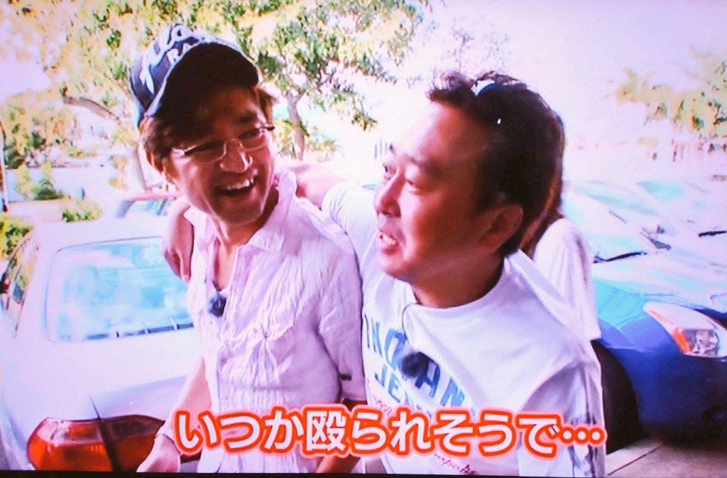 さまぁ~ず×さまぁ~ずDVD特典映像のさまぁ~ず式英会話 in Hawaii改めて見所たくさん何を着てもカッコいい二人の距離感が近い二人ともオーシャンちゃんに優しいさりげなく英語を聞き取って英語で返事しちゃってる運転する大竹さんクール