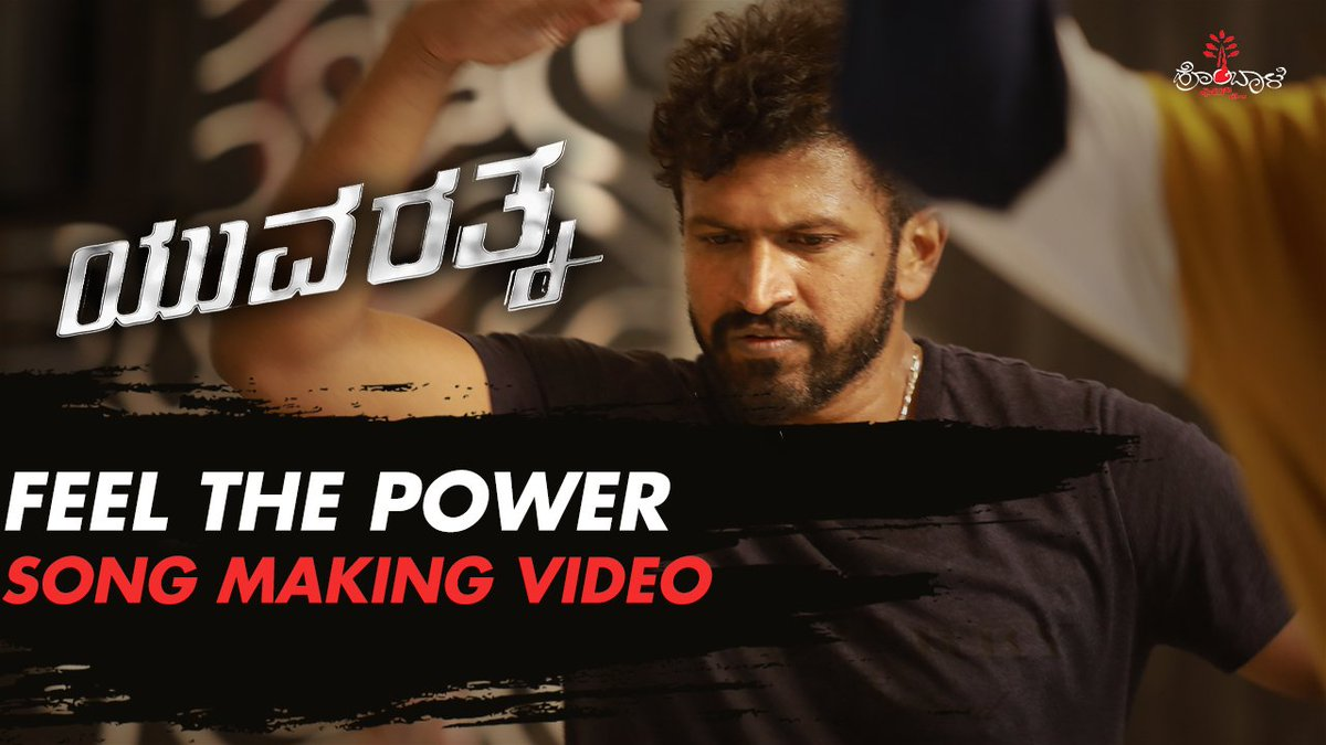 #Yuvarathnaa shooting resumes after six months with the #FeelThePower song. @AlwaysJani choreographing the song which has music by @MusicThaman. @PuneethRajkumar and @SanthoshAnand15 back together. Watch the making video here 👉 youtu.be/oypnIhoCp_c