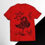 Image for the Tweet beginning: Are you looking #tshirt #design