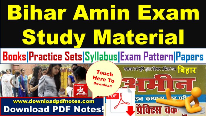 Bihar Amin Exam Papers, Practice Sets and Books
