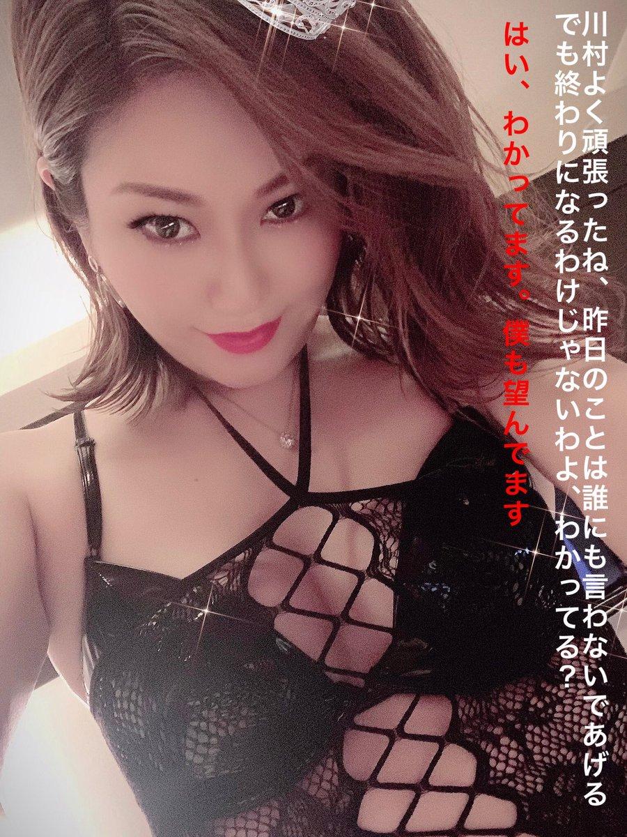 文字コラ 女王様 Twitter