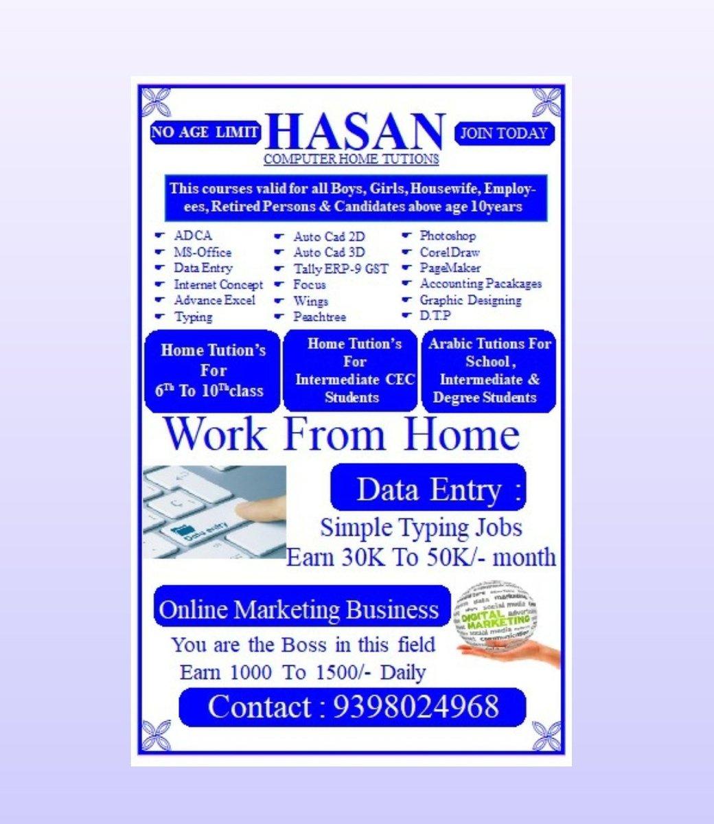 #hometutions #Twitter #Google #education #COURSES #computer #Hyderabad #Telangana #India #Tweet #retweet #earn #stylish__hasan @stylish__Hasan https://t.co/xdGrkEtTuO