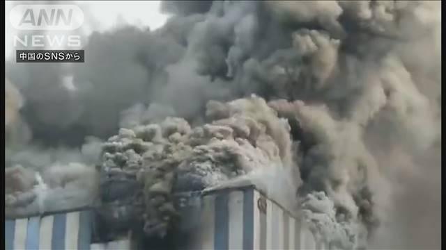 【25日午後】ファーウェイの研究施設で大規模火災 中国消防当局はこの火事で関係者3人の死亡が確認されたと発表。出火原因は分かっておらず、消防などが詳しく調べている。