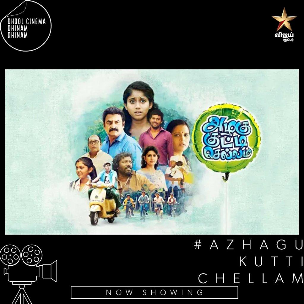 #AzhaguKuttiChellam #Nowshowing #VijaySuper https://t.co/XAwBoS2m6A