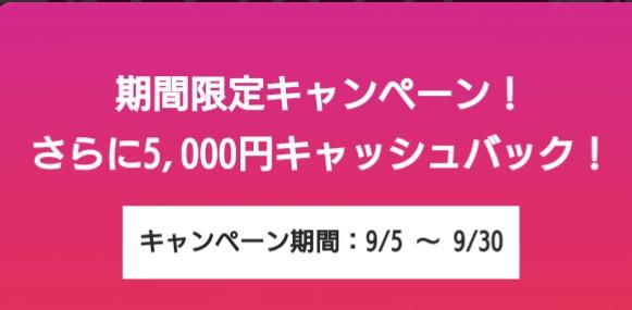 test ツイッターメディア - NURO 光には開通まで希望者に対してポケットWi-Fiのレンタルが有ります。 無制限プランが初月:特別価格 980円、 2ヶ月目:特別価格32円/日 例:1ヶ月半なら980円+32円×15日=1,460円 ここからの登録でキャッシュバック 5,000円上乗せ  #NURO光 https://t.co/8IDHZPsroO https://t.co/9Q9FSH0pt5