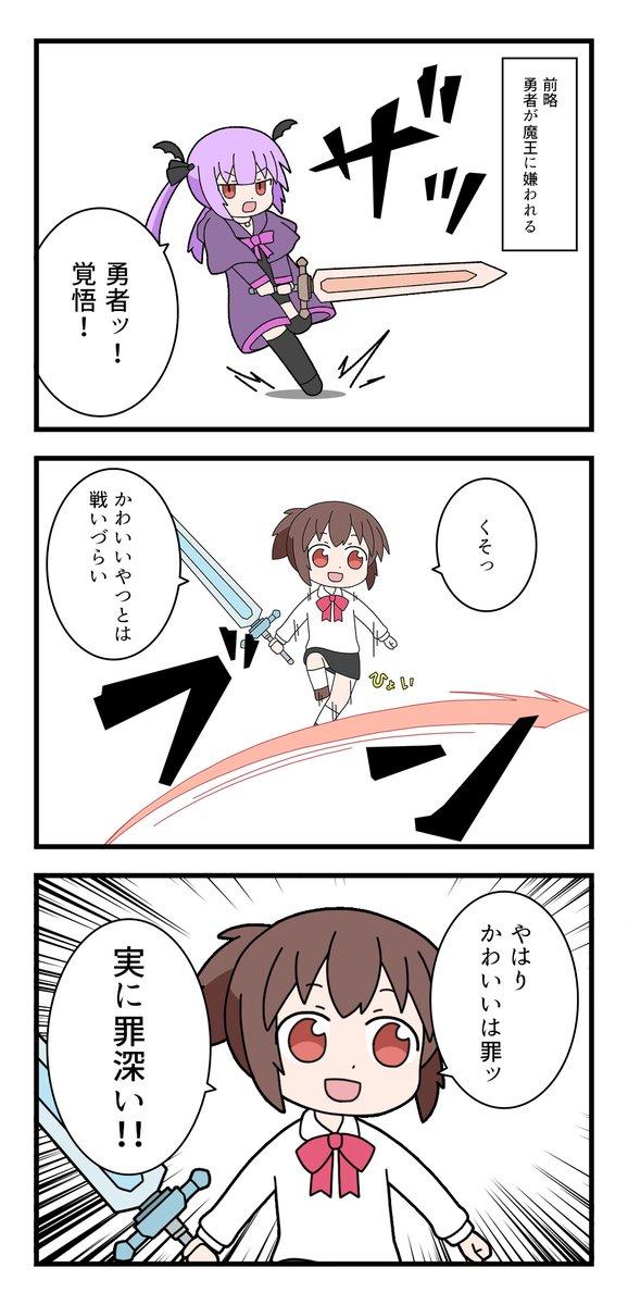 異世界勇者ミズキ15