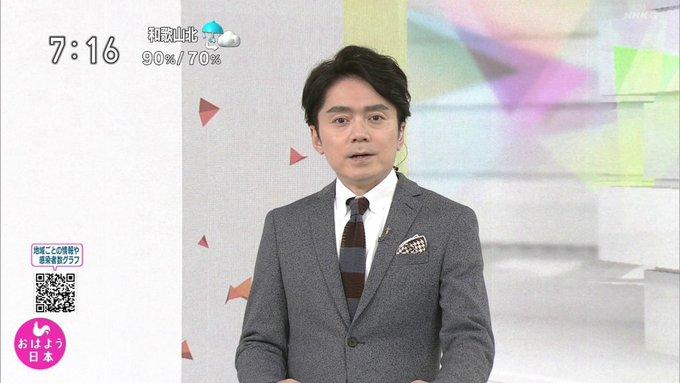 日本 アナ おはよう 高瀬