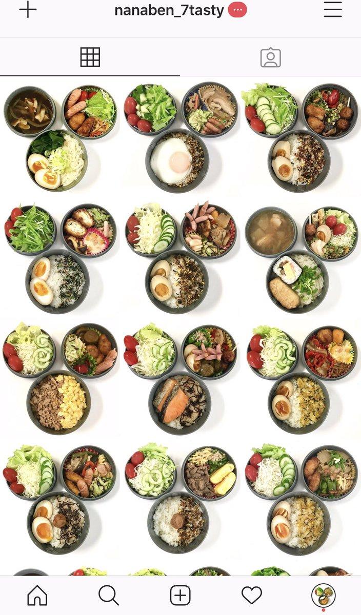 おはようございます☀お弁当更新中♪  https://t.co/WSw1txoxQN   #お弁当 #弁当 #ごはん #食事 #お昼ごはん #cooking #cook #cookingram #japanesefood #日本食 #nihon #japan #日本 #food #foodlovers #foodie #delicious #foodgasm #delish #yummyfood #yum #yummy #Eeeeeats https://t.co/uFsGyDnFX2