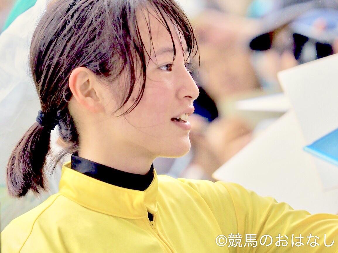 藤田菜七子騎手 今週の騎乗馬(競馬のおはなし) - Yahoo!ニュース - https://t.co/oSWybkl4fj https://t.co/tNnwCnyZGG #競馬