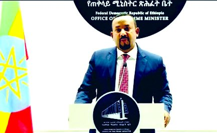 """""""I want to make it abundantly clear that we have No intention to harm down stream countries. What we are essentially doing is to meet our electricity demand from one of the cleanest source of energy"""" PM Abiy Ahmed at the general debate of the 75th UN General Assembly. https://t.co/vfj93zO3qt"""
