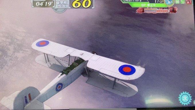 飛行 機 精鋭 の 複葉 編成 隊
