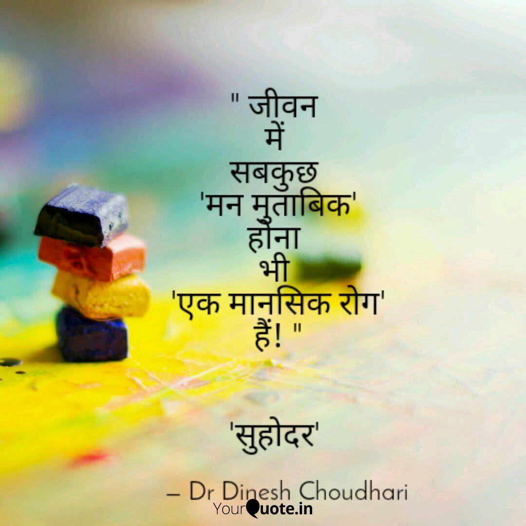 @DrHarish139 @WHO #EmotionalHygiene  #panchamrut for good mental health #yoga #exercise #normaldiet #restfullsleep #kindness. #mentalhealthprofessional #depression #WMHD2020  #mentalhealthday #विश्व_मानसिक_स्वास्थ्य_दिवस  #WorldMentalHealthDay  🙏🙏 @Abhikhandekar1 @brajeshabpnews