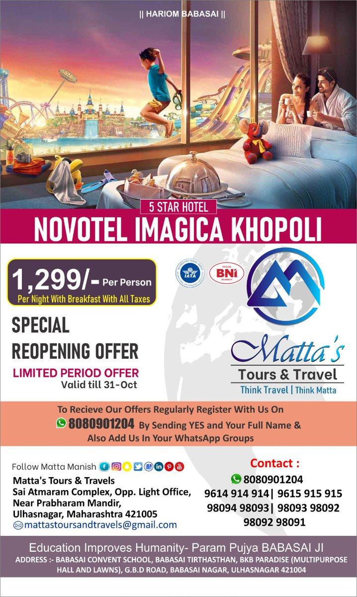 #mattastoursandtravels #matta #thinktravelthinkmatta #travel #traveller #air #ticket #flight #rail #train #package #domestic #international #hotel #resort  #love #life #holiday #vacation #dream #visa  #cruise #tour #october #novotel #khopoli #ulhasnagar #thane #mumbai #india https://t.co/Jd7AFfGewx