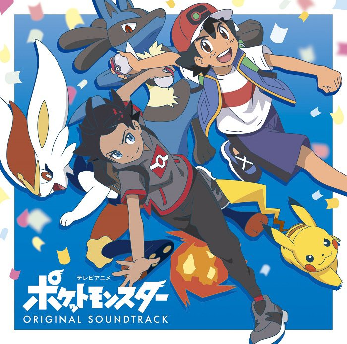 Here's a look at the album art for the upcoming release! Found here: sonymusicshop.jp/m/item/itemShw… #Anipoke #アニポケ
