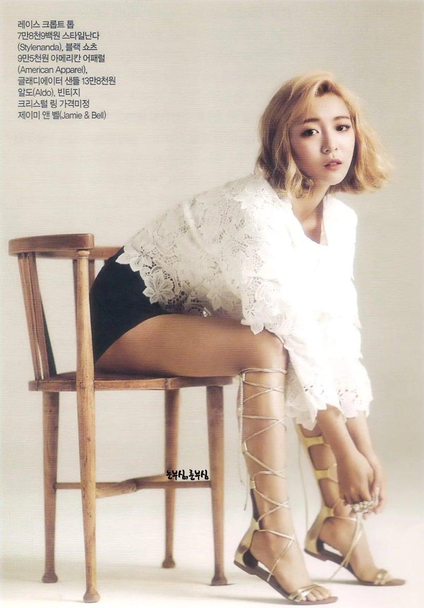Luna for Ceci Magazine July Issue 2015