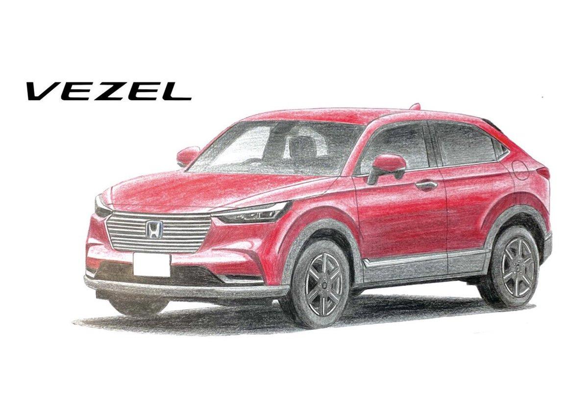 新型 2021 ヴェゼル
