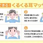 天気の影響で頭痛が起こる人は試してみて!痛みを軽減させる簡単マッサージ!