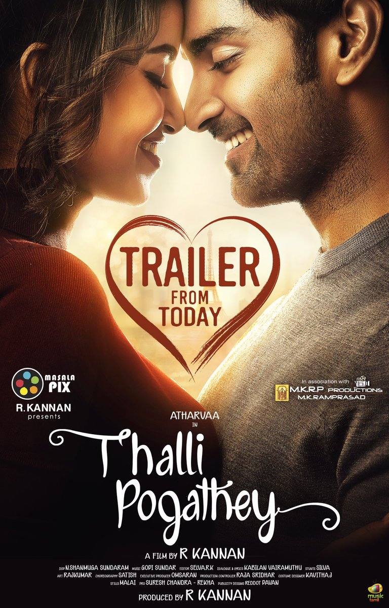 #Thallipogathey 💫 #ThalliPogatheyTrailer to be released by our Rockstar @anirudhofficial at 12 pm today! 😇👍