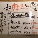 USHIOmizonokutiのサムネイル画像