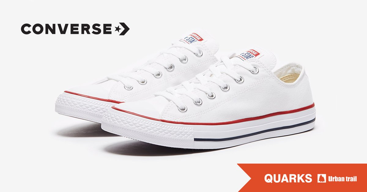 snickers converse