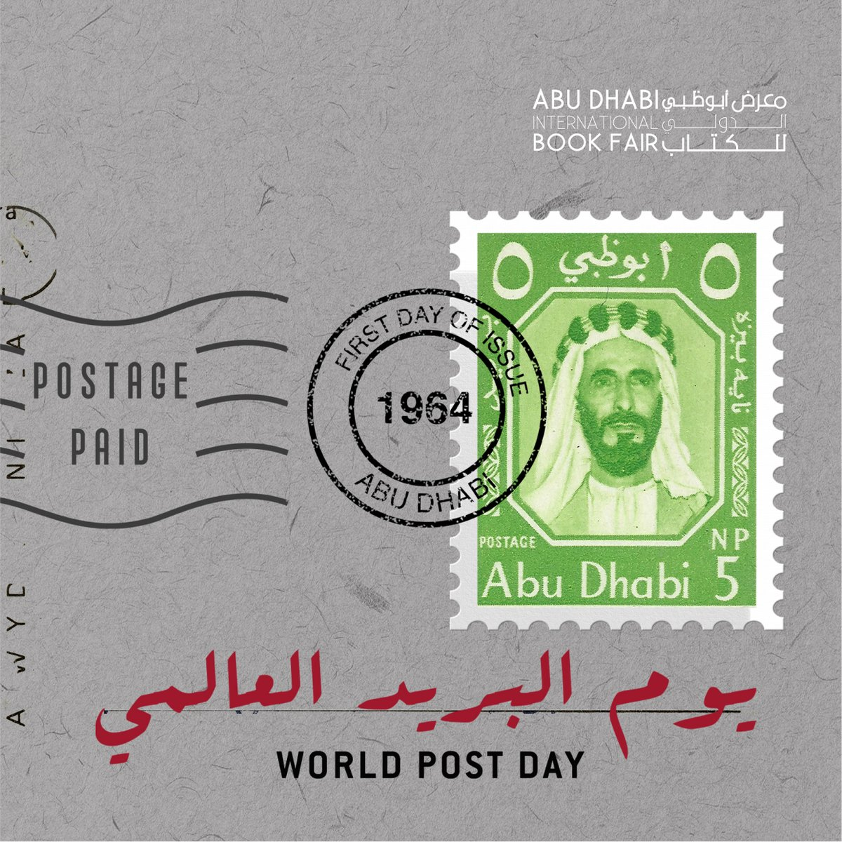 Today marks the #WorldPostDay! A good occasion to share the first Abu Dhabi stamp of 1964 depicting the Ruler at the time, Sheikh Shakhbout bin Zayed Al Nahyan  #ADIBF #Reading #Books #Culture #InAbuDhabi #CulturAll https://t.co/ZDOQDf5I8l