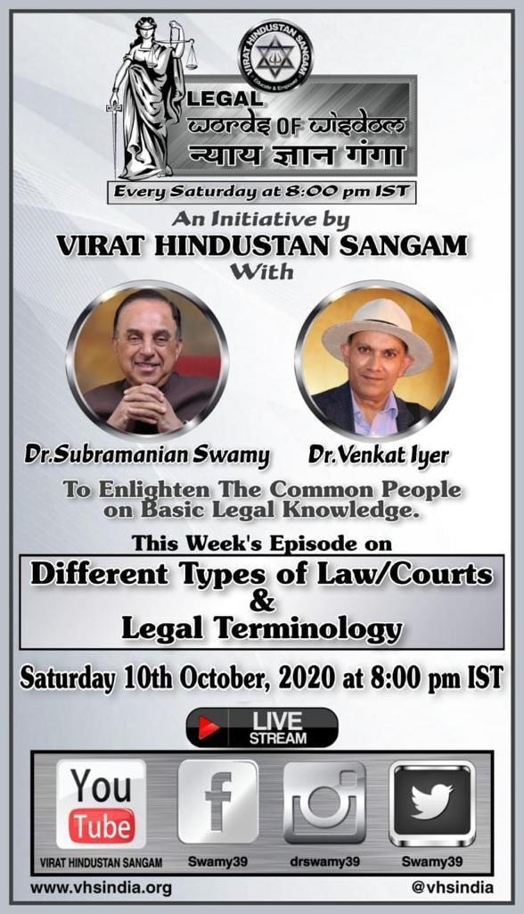 Let's empower ourselves as LEGAL GYAN GANGA a @vhsindia initiation with @Swamy39 ji & Dr Venkat Iyer is here with  DIFFERENT TYPES of LAW/ COURTS &LEGAL TERMINOLOGY. BE READY on SATURDAY 10th OCTOBER At 8pm IST @jagdishshetty @bhaarateeyam  @rameshnswamy @mm_0774.ITS A MUST WATCH