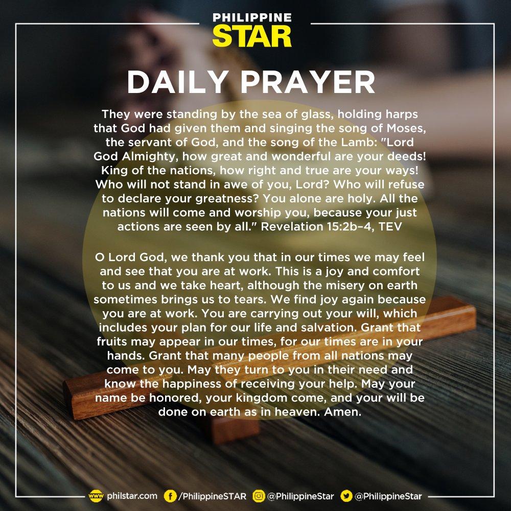 Philippine daily star
