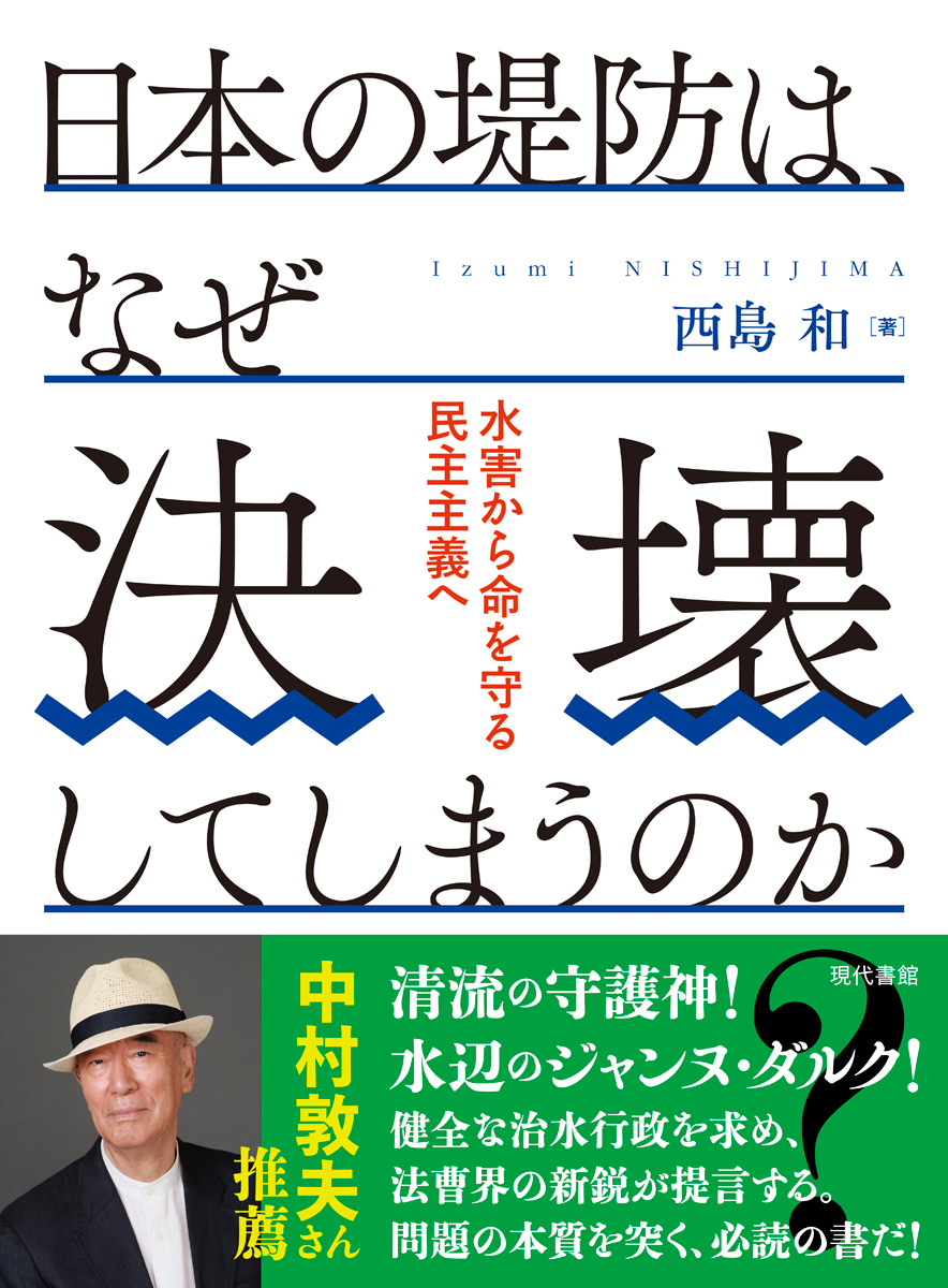 現代書館 (@gendaishokan) | Twitter