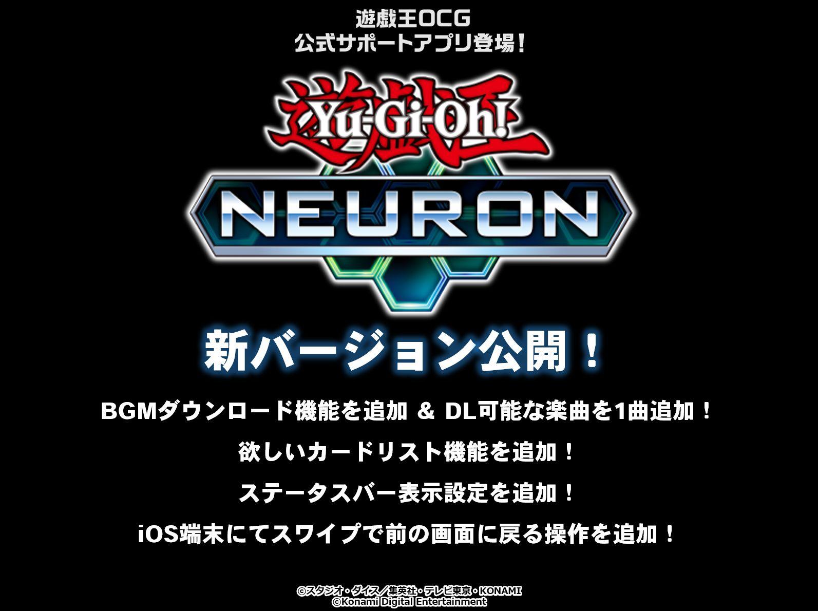 ダウンロード 2020 遊戯王ads