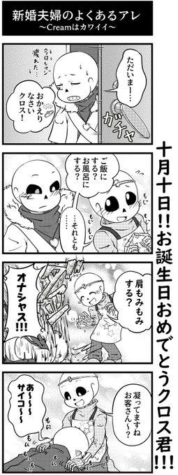 ネタ ミ ゚ 元