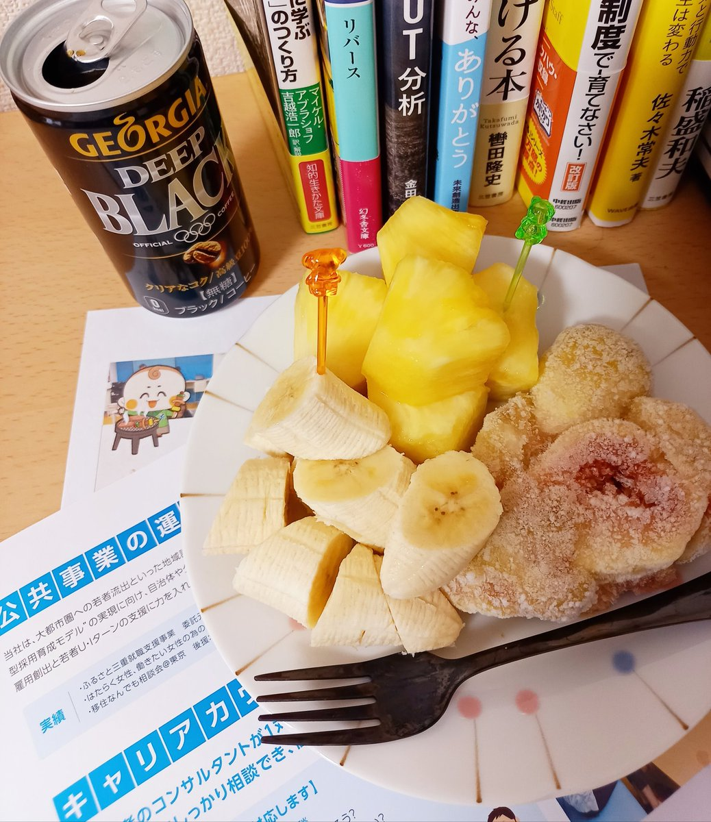 本日のダイエットお昼ごはん🌧️本日はフルーツの日🍌🍍🥝全体的に黄色になってしまった😅なかでも冷凍いちじくは口の中でトロけるぅ~😆#国立病院ダイエット#ロカボ#いちじく#パイナップル#バナナ#イッポちゃん