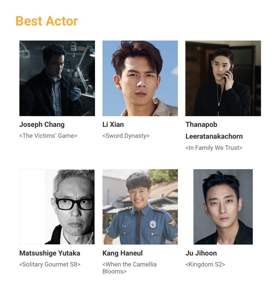 ขอแสดงความยินดีกับ @LeeThanapob  และ @IcePariss ที่ได้เสนอชื่อเข้าชิงรางวัล Best Actor และ Newcomer Actor ในงาน 2nd Asia content awards จากละครเลือดข้นคนจาง 😁  ภูมิใจมาก ❤️❤️❤️❤️❤️  #2ndAsiaContentsAward #Thanapob_lee  #IcePariss #NadaoBangkok  #one31 https://t.co/Z76JIQub64