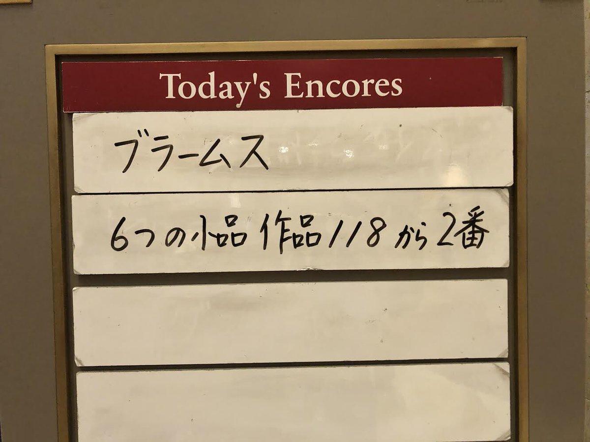 日本フィルハーモニー交響楽団 (@Japanphil) | Twitter