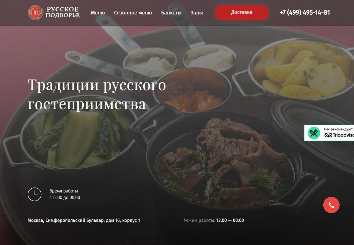 Оптимизация сайта под ключ Симферопольский бульвар создание квиза на сайте