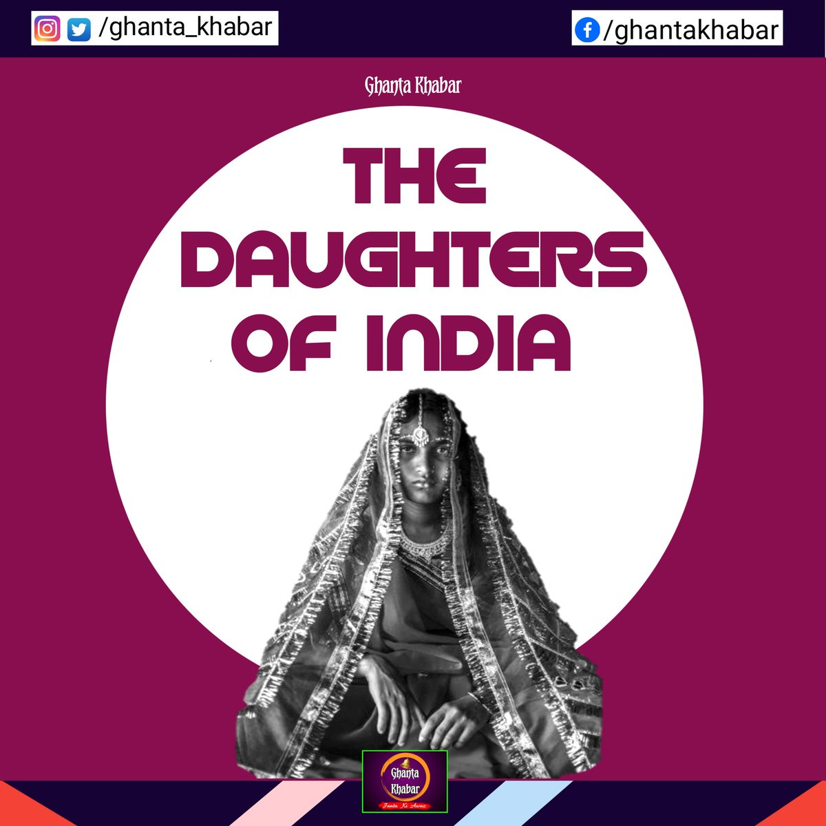"""Stop viewing your daughters/sisters as """"paraya dhann"""" - a child that is a burden, and who belongs not to you but to her in-laws.  #BetiBachaoBetiPadhao #daughters #Feminism #indiareality https://t.co/b6ASnxXc4y"""